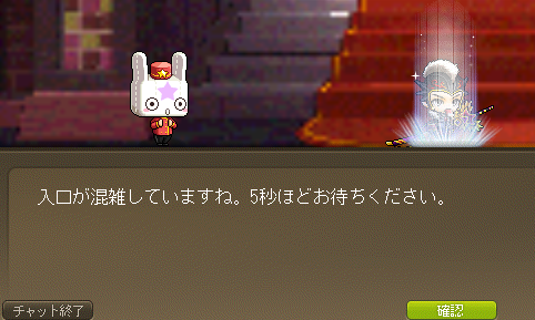Maplestory809.png