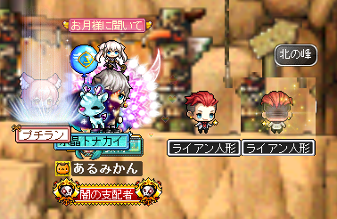 Maplestory815.png
