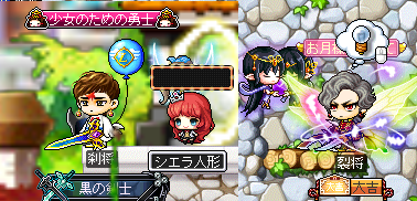 Maplestory817.png