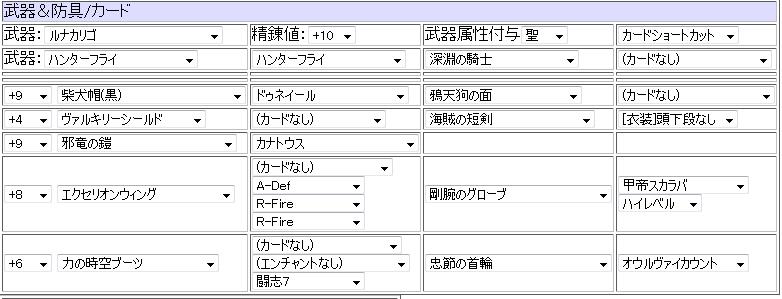0f93618ae1897b110d8244e664e391d5.png