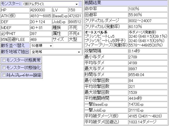 2b9113fcc4a0aacef2b184d87f5e44f0.png