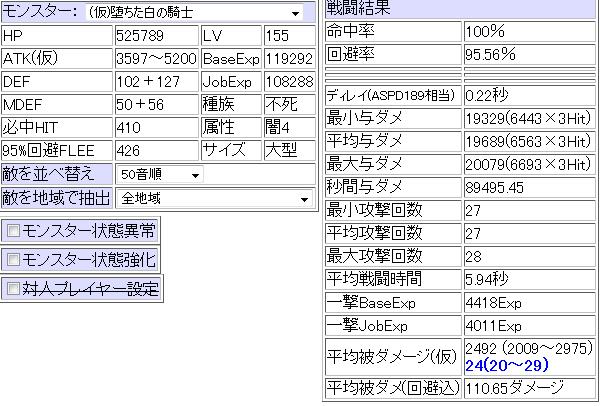 7d99c47da86b77c08f618002628eef81.png