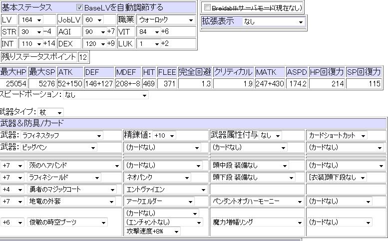 8cc3877fdaf3a04e2ad1ceacba388e84.png