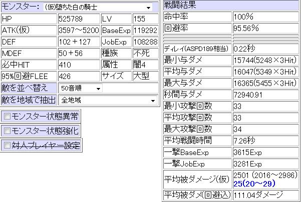 90969864062164e33fb160198e14728c.png