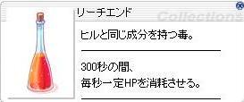 e488da87cc2fb42131fee0e4dd02d7d6.png