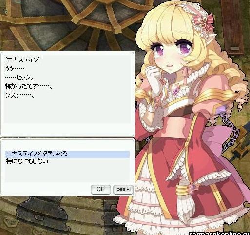 screenIdavoll321.jpg