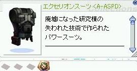 screenIdavoll322.jpg