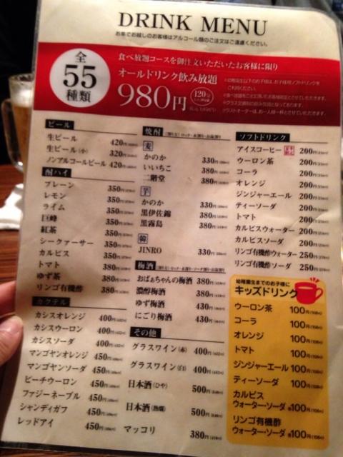 odo3303.jpg
