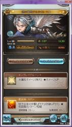 銀の軍師★★★★