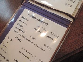 th_2DSCN6616.jpg