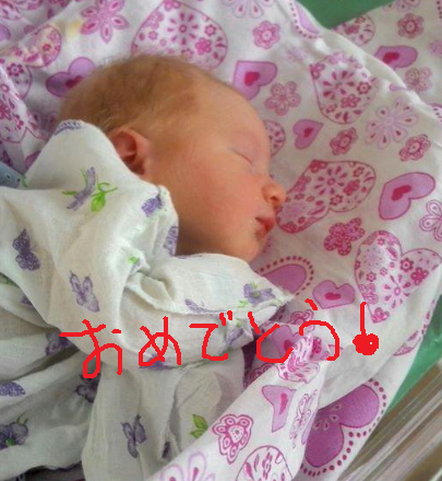 BabyNewBorn.png