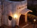 ジブリ美術館入り口