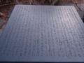 ラピュタの文字盤1