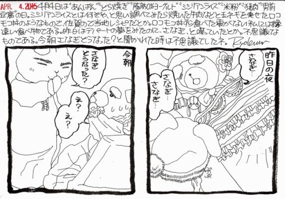 IMG_2524 (1)