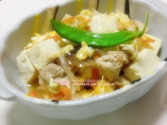 豆腐と豚肉の卵とじ♪