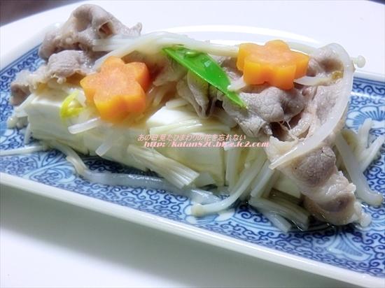 豆腐と豚しゃぶの豆腐クリームソース添えサラダ♪
