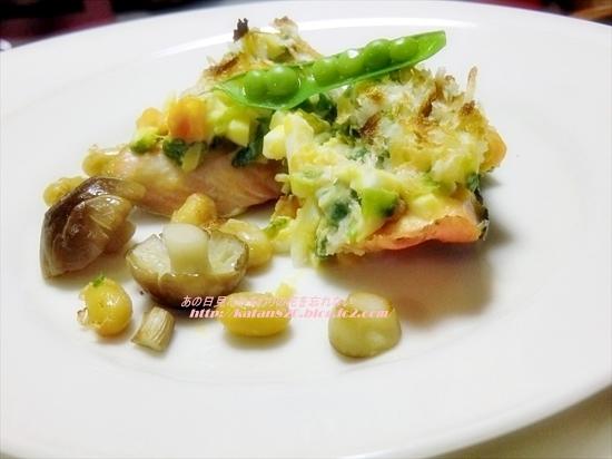 鮭と菜の花のタルタルソース焼き♪