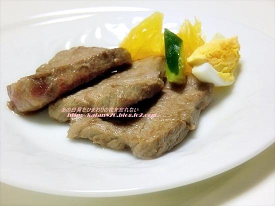 桜肉のステーキ♪