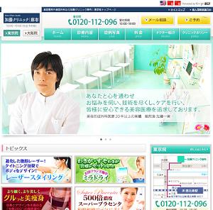 blog A 150614