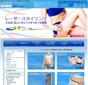 blog B 150614