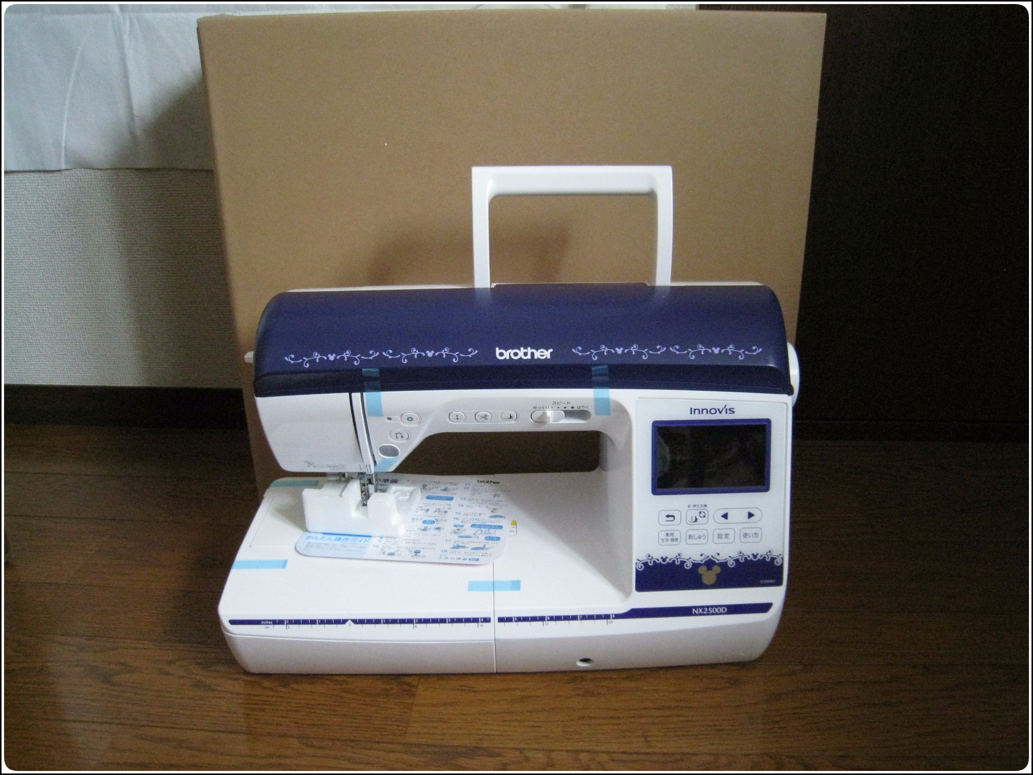 embroidery_machine_614.jpg