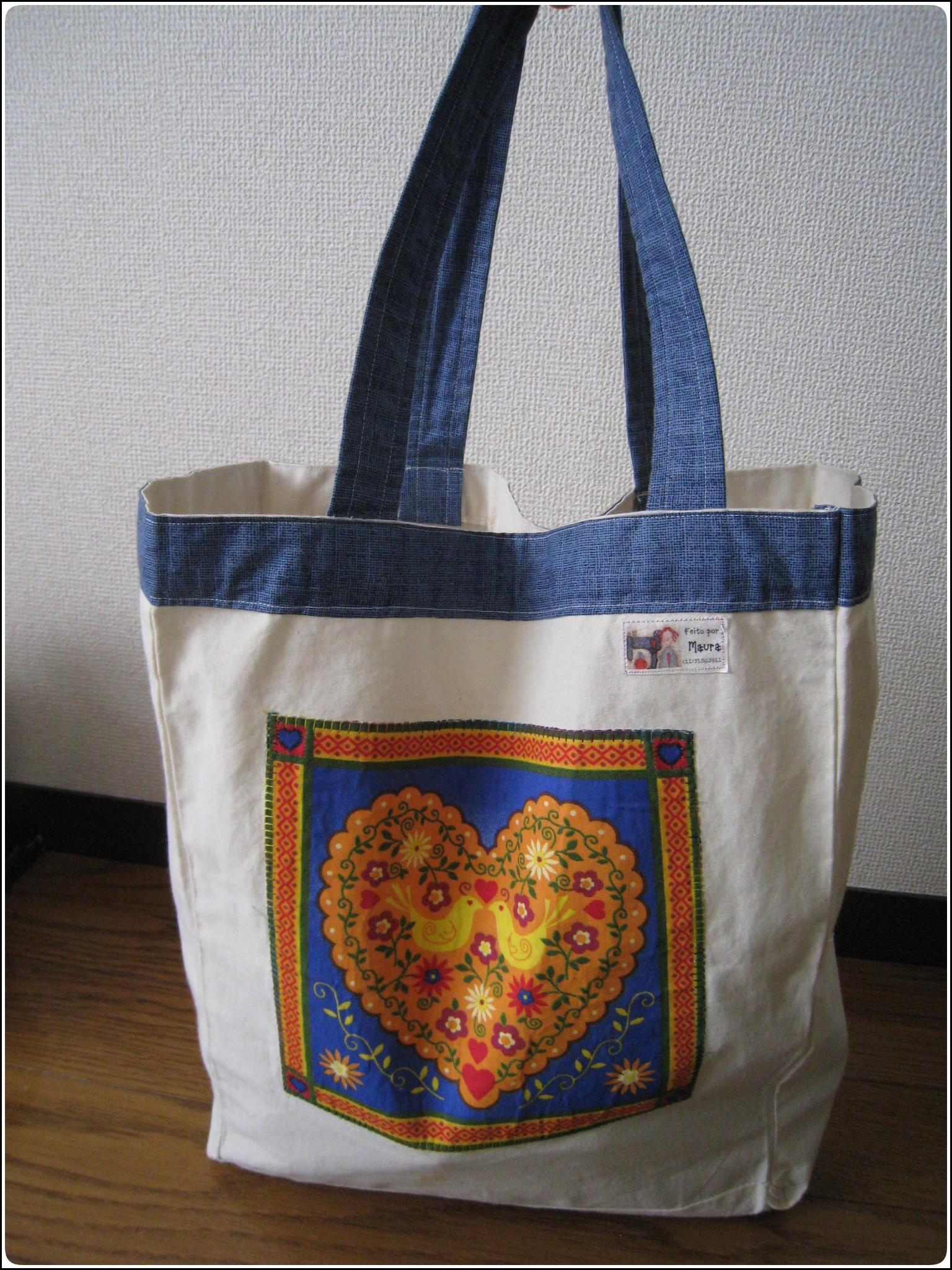 simple_bag_2_602.jpg