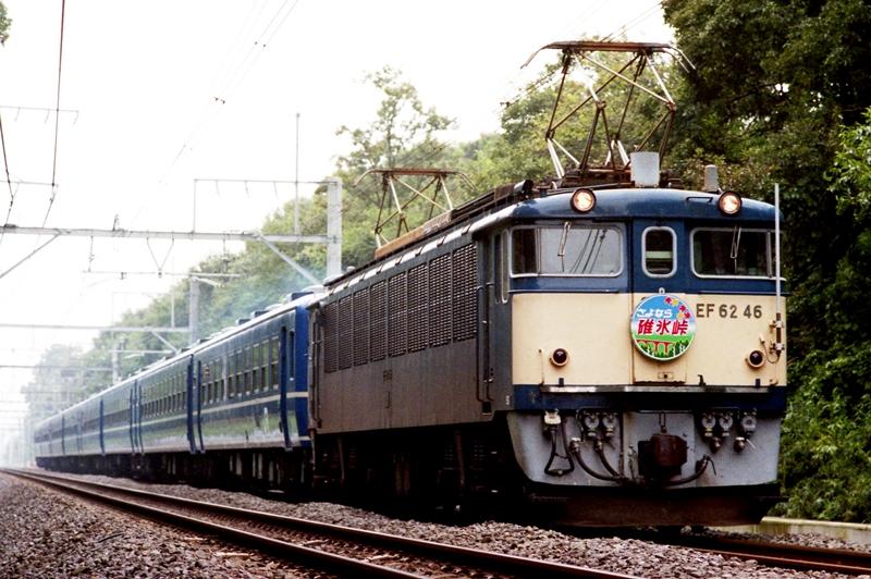 1997年9月27日 桶川~北本にて (6)