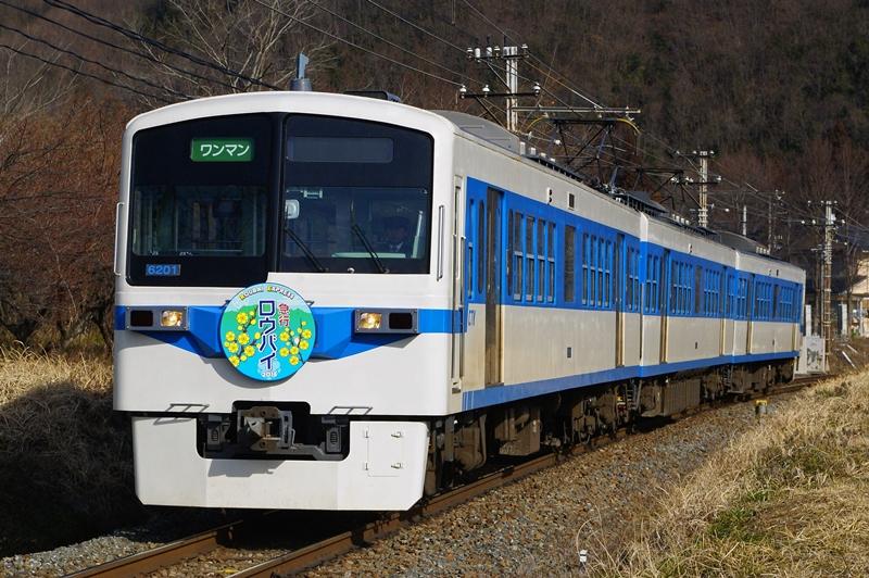 2015年2月16日 樋口~野上にて (1)