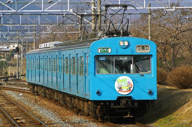 2009年2月5日 長瀞にて (2)