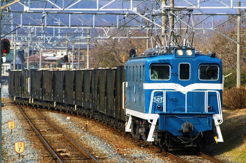 2009年2月5日 長瀞にて (1)