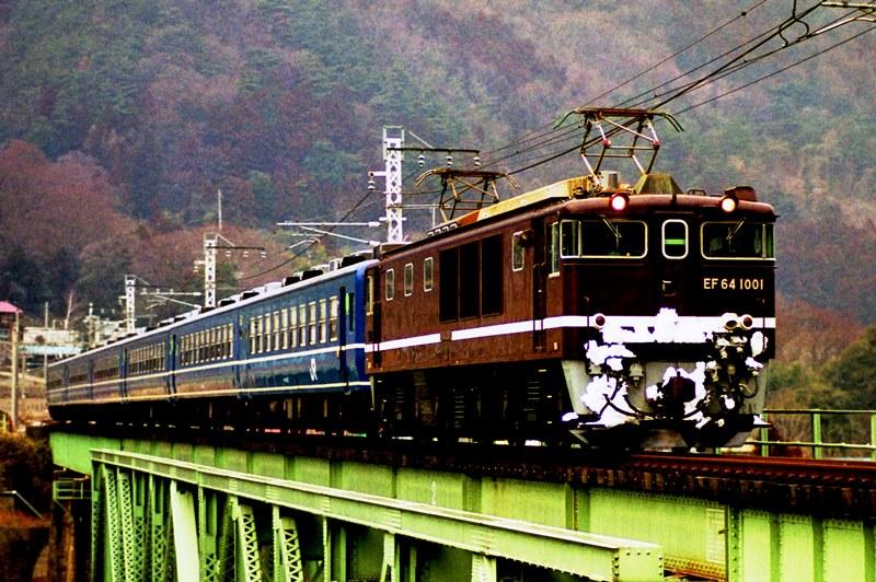 1995年2月5日 岩本~津久田にて