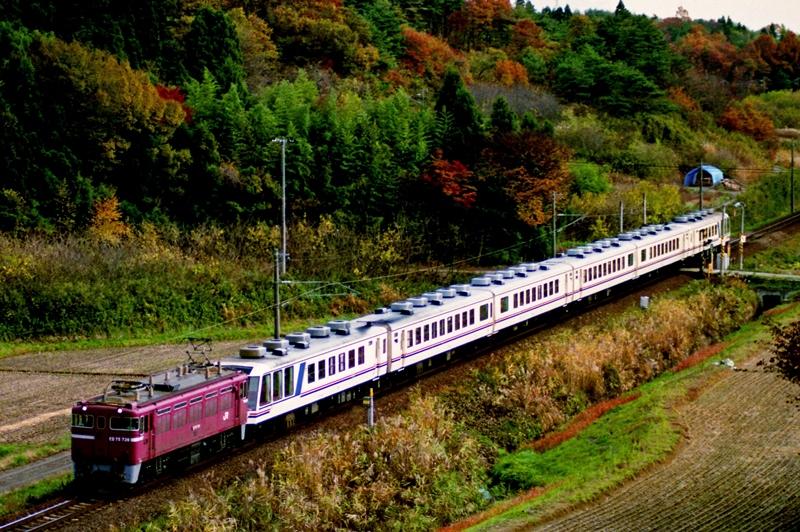 1992年11月12日 松川~金谷川にて