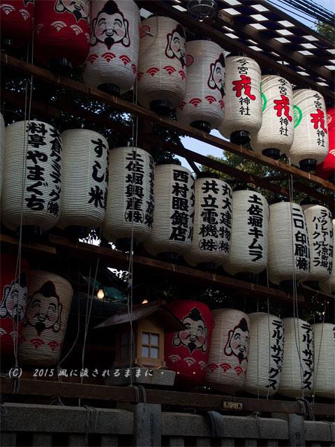 2015年1月 大阪・今宮戎神社の十日戎での風景3