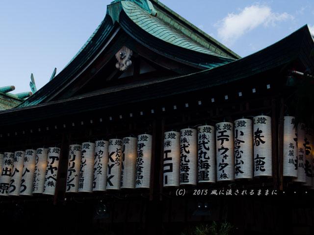 2015年1月 大阪・今宮戎神社の十日戎での風景4