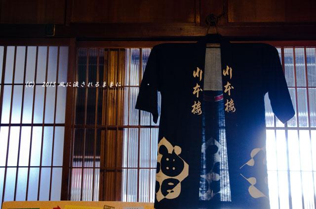 2015年2月21日撮影 奈良・大和な雛まつり 旧川本邸編1