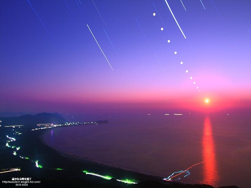 2015-0525-夕陽と星