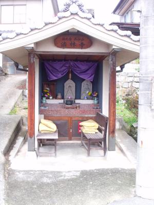 法林寺のアップ