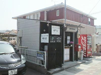 パンケーキ専門店SOAR PANCAKE