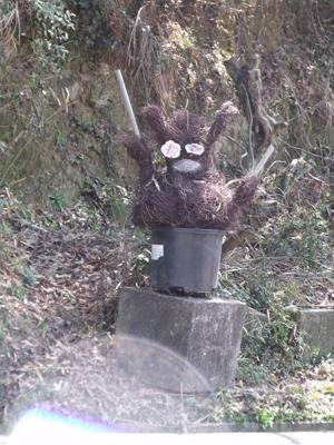 「なんじゃこりゃ?」熊さん