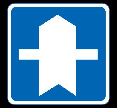 優先道路の標識