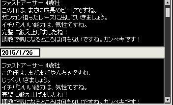 いきなりピーク