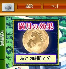 曇りの満月