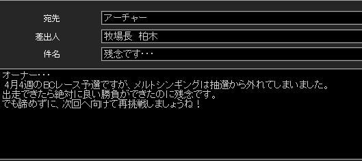 阪神JF除外