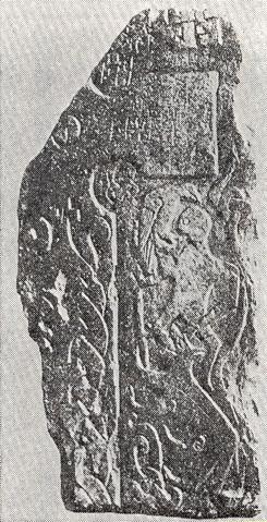 フェンリル英国十字架