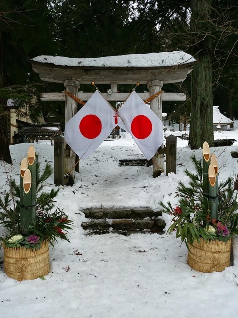 新年明けましておめでとうございます。お陰様で、大白川温泉 しらみずの湯も新年を迎えることができました。 ④