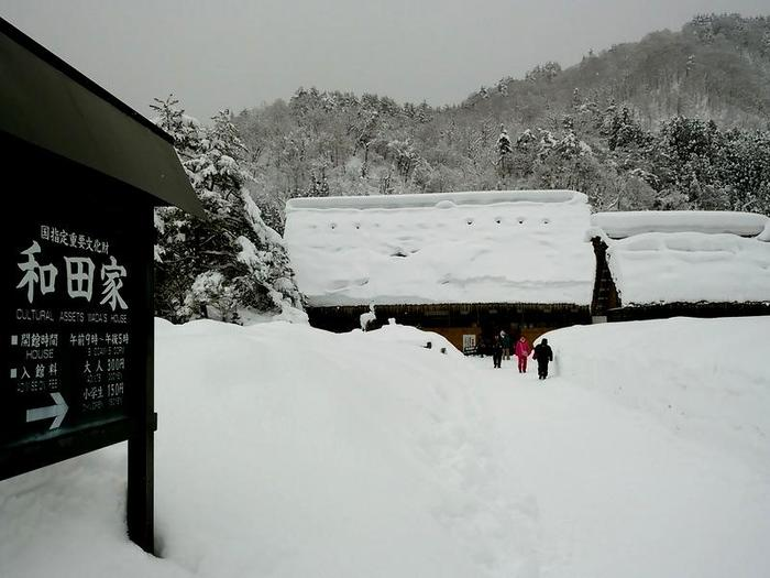 感動の冬に巡り会う旅~白川郷~ ④
