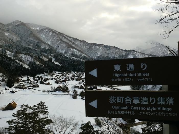 【北陸新幹線開業記念★春の白川郷】①