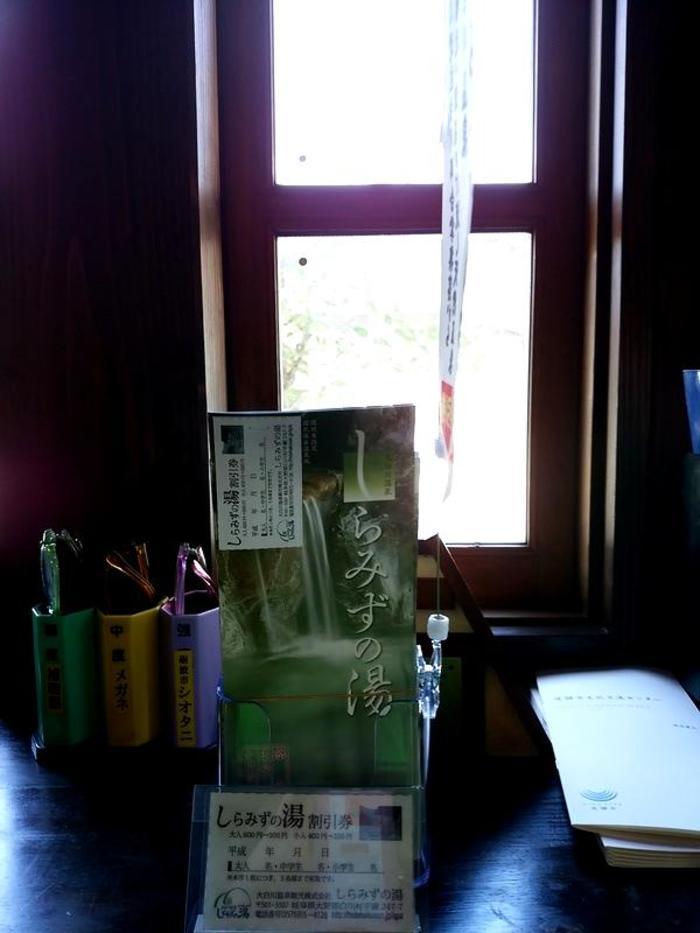 世界遺産白川郷荻町合掌集落内にあるコーヒー屋 鄙  「大白川温泉しらみずの湯」割引券付パンフレット設置して頂きました ③