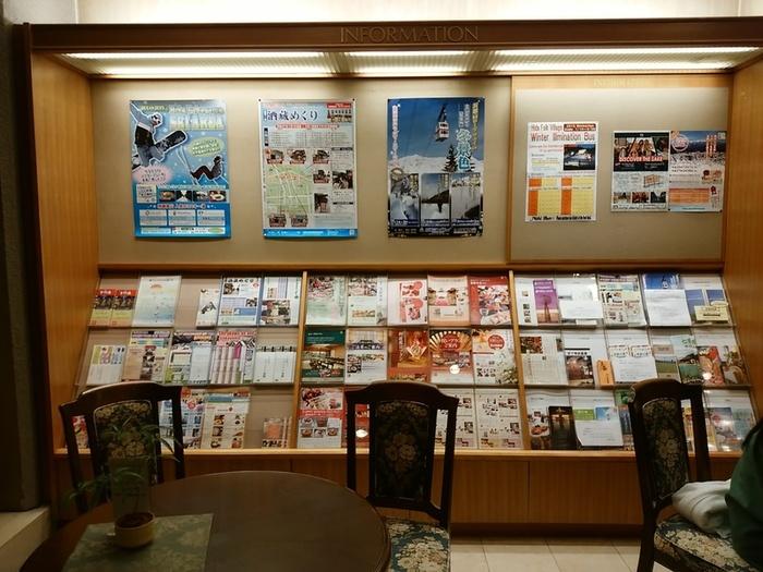 飛騨高山にある宿泊施設 高山グリーンホテル 「大白川温泉しらみずの湯」割引券付パンフレット預かって頂きました(#^.^#) ②