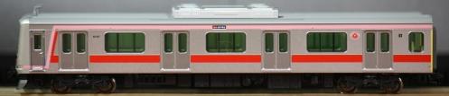KATO 5050-4000
